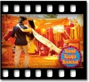 Aadha Ishq - MP3