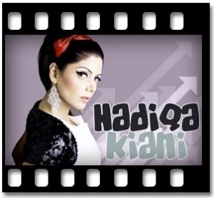 Mehr Ma - MP3