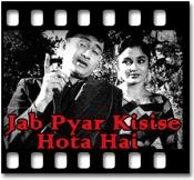Jiya Ho Jiya Ho Jiya - MP3