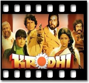 Krodh Lobh Maya - MP3
