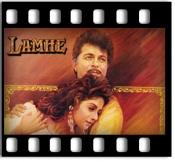 Gudiya Rani - MP3