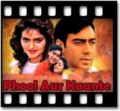 Dheere Dheere Pyar Ko - MP3