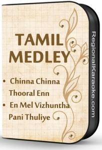Tamil Medley - MP3
