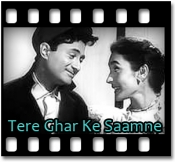 Ek Ghar Banaunga Tere Ghar Ke Saamne (With Female Vocals) - MP3