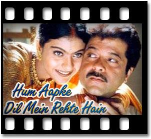 Chhup Gaya - MP3