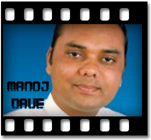 Krishna Ej Gati Maari Chhe - MP3 - Manoj_Dave
