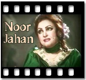 Hai noor download noor free aya aaya leke naat mp3 hai wala